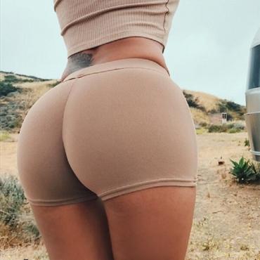 Leisure Elastic Waist Khaki Polyester Skinny Shorts